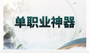 65535传奇私服游戏,传奇私服网站新开网手游
